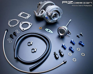 Mitsubishi TD05H-16G aftermarket kit for Volvos